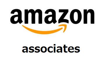 Amazonアソシエイトに申請したら承認されなかった